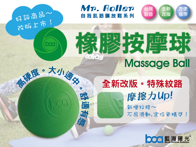 MassageB1